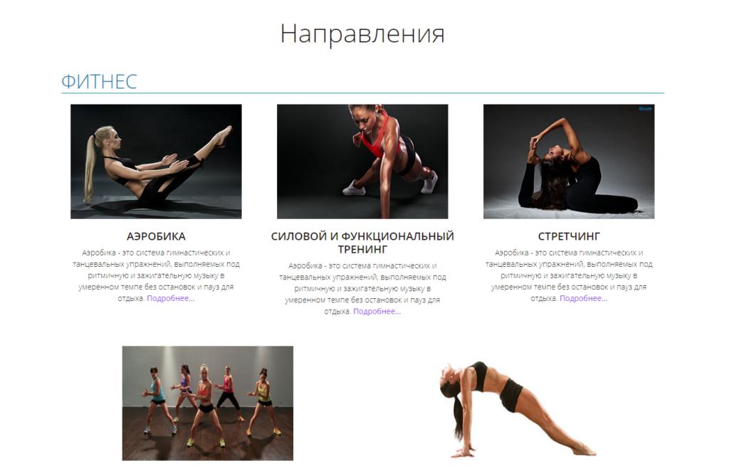 Студия танца ULTRA 3