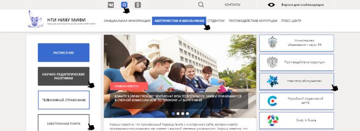 Дизайн сайта от веб-студии